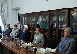 پایان تیتر: روحانی و مدیران وزارت شهرسازی