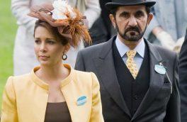 واکنش حاکم دبی به فرار همسرش به لندن