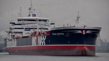 پایان تیتر: کشتی نفتکش انگلیسی