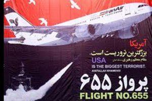 پایان تیتر: پرواز ایران ایر