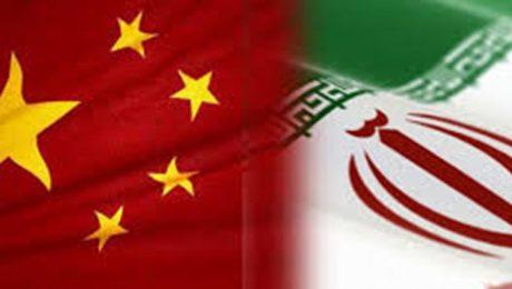 پایان تیتر: ایران و چین