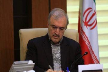 نامه وزیربهداشت به مردم ایران