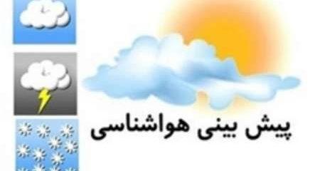 تندباد در راه است / جنوب تهران درهم می پیچد