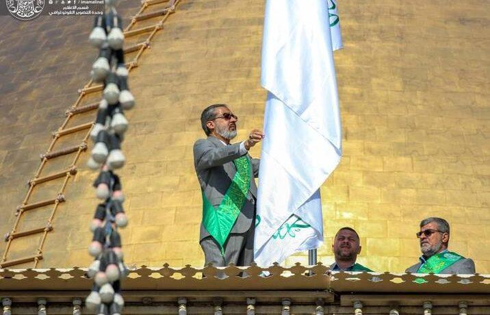 مراسم تعویض پرچم ایوان طلای حرم امام علی(ع)