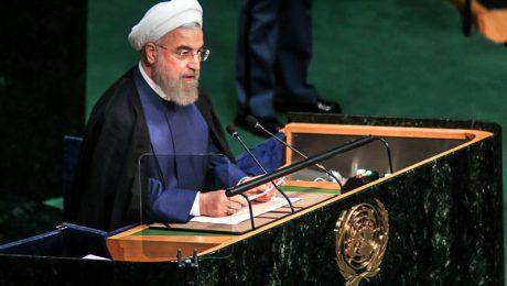 پایان تیتر: روحانی در سازمان ملل