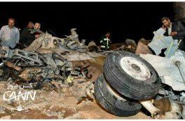 انتشار اولین عکس ها از سقوط مرگبار هلی کوپتر در لارستان