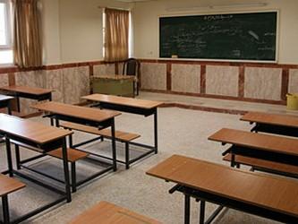 پایان تیتر: مدرسه