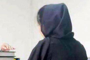 مینا دختر تهرانی با دستور دادگاه  عروس شد + عکس