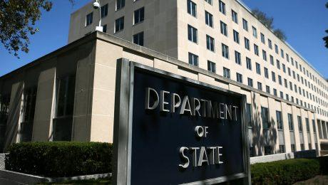 پایان تیتر: وزارت خارجه آمریکا