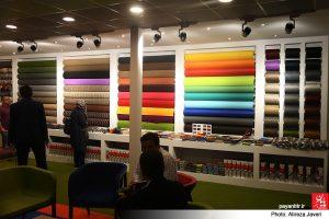 پایان تیتر: یازدهمین نمایشگاه بین المللی انواع کف پوش، موکت و فرش ماشینی و صنایع وابسته