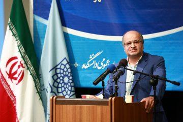 دانشگاه علوم پزشکی شهید بهشتی بزرگترین تولیدکننده خدمات سلامت است