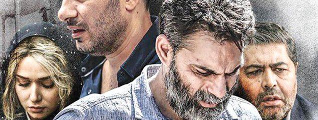 شکایت وزارت ارشاد از تهیهکننده و کارگردان «متری شیش و نیم»