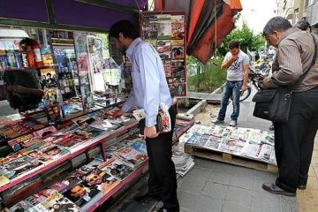 سلطان کیوسکهای مطبوعاتی تهران مشخص شد