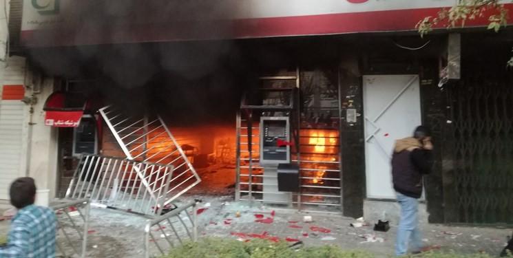 پایان تیتر: آتش زدن بانک