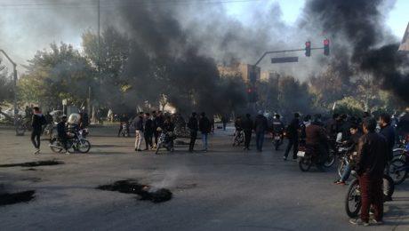پایان تیتر: اغتشاشات تهران