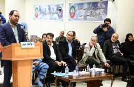 بازشدن پای داماد وزیر اسبق صنعت به دادگاه مفاسد اقتصادی