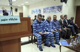 چهاردهمین جلسه رسیدگی به پرونده فساد بانک ملت و پارسیان