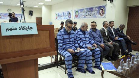 پایان تیتر: دادگاه دیواندری