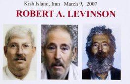 ۲۰ میلیون دلار جایزه برای ارایه اطلاعات این مرد آمریکایی گمشده در جزیره کیش!