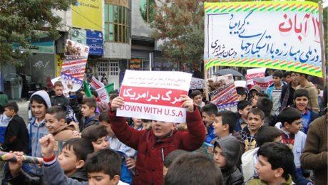 پایان تیتر: راهپیمایی 13 آبان