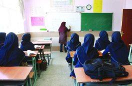 افزایش حقوق فرهنگیان از مهر ۹۸ + جزئیات اجرای طرح رتبه بندی معلمان
