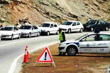 جزئیات از مسدود شدن راههای استان تهران