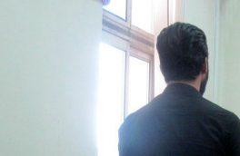 خودکشی پریای ۳۲ ساله در خانه دوست پسرش / در غرب تهران رخ داد + عکس