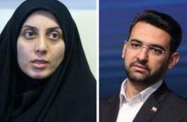 بررسی شکایت آذری جهرمی از زرآبادی در هیئت نظارت بر رفتار نمایندگان