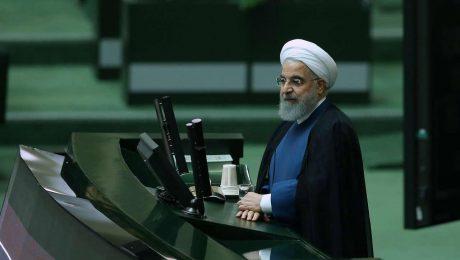 پایان تیتر: روحانی + مجلس