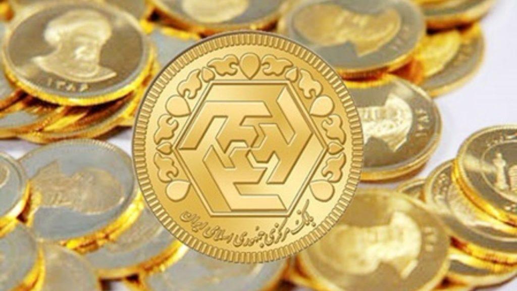 پایان تیتر: سکه بهارآزادی