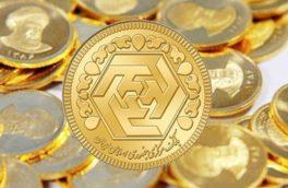 نرخ سکه و طلا در ۱۸ آذر/ قیمت هر گرم طلای ۱۸ عیار ۴۷۱ هزار تومان شد