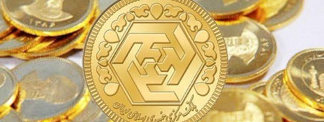 سکه ۵ میلیون و ۲۹۵ هزار تومان شد