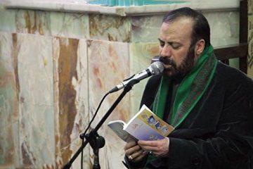 درگذشت مناجاتخوان سحرهای ماه رمضان