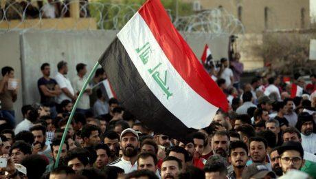 پایان تیتر: اعتراضات عراق