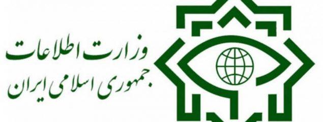 بازداشت ۵ تیم جاسوسی توسط وزارت اطلاعات