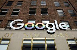 گوگل به دنبال تغییر شیوه جمعآوری دادههای کاربران در موتور جستوجوی خود