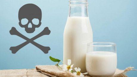 پایان تیتر: آفلاتوکسین شیر