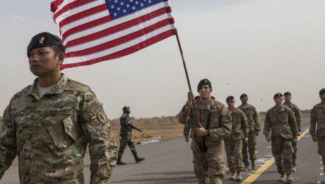 پایان تیتر: ارتش آمریکا