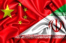 توصیههای سفارت کشورمان در پکن درباره ویروس کرونا