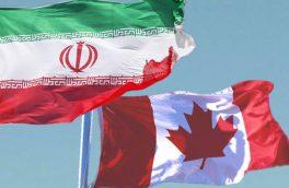 گفتوگوی ظریف با همتای کانادایی