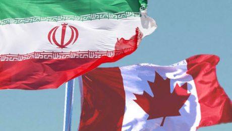 پایان تیتر: ایران و کانادا