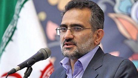 پایان تیتر: سید محمد حسینی