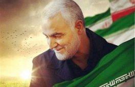 تشریح مراسمات تشییع و خاکسپاری سپهبد شهید سلیمانی