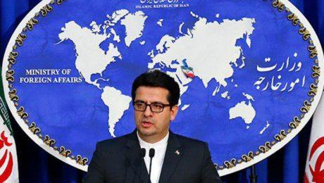 پایان تیتر: سیدعباس موسوی سخنگوی وزارت امور خارجه