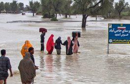 کلاهبرداری به بهانه جمع آوری کمک به سیل زدگان سیستان و بلوچستان