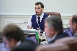 استعفای نخستوزیر اوکراین