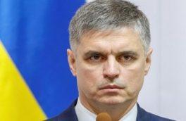اعلام همکاری اوکراین با ایران   در تحقیقات سانحه هوایی امروز