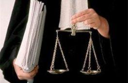 نتایج آزمون ورودی کارآموزی وکالت ۹۸ اعلام شد