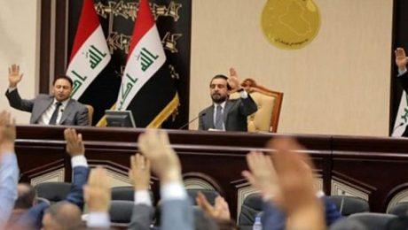 پایان تیتر: پارلمان عراق