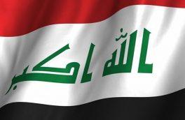 بیانیه ستاد تبلیغات جنگ عراق درباره انتقام سخت ایران